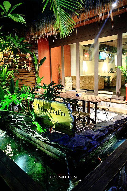 台北東區Jimolulu美式夏威夷餐廳(已歇業),萍子推薦異國料理東區聚會好去處,小酌一杯好地方 @upssmile向上的微笑萍子 旅食設影