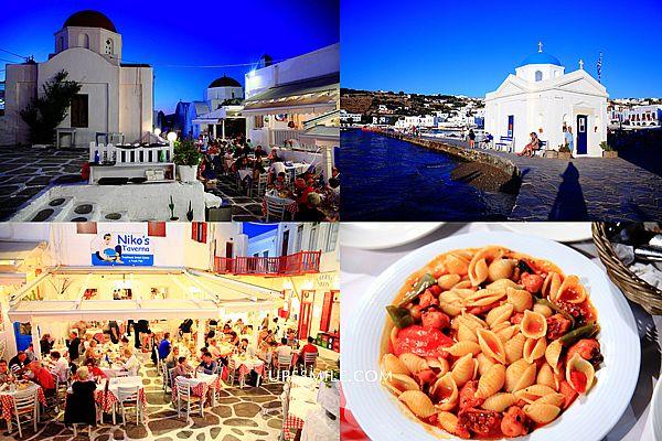 【希臘自助行】Niko's Taverna米克諾斯餐廳Mykonos,米克諾斯鎮上的熱門餐館,米克諾斯島鳥-鵜鶘Pelican常出沒,米克諾斯美食推薦 @upssmile向上的微笑萍子 旅食設影