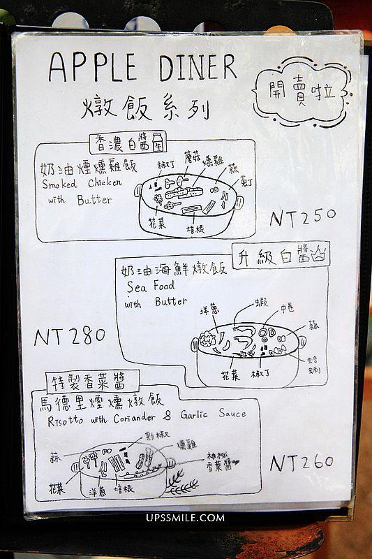 IMG_7805縮圖