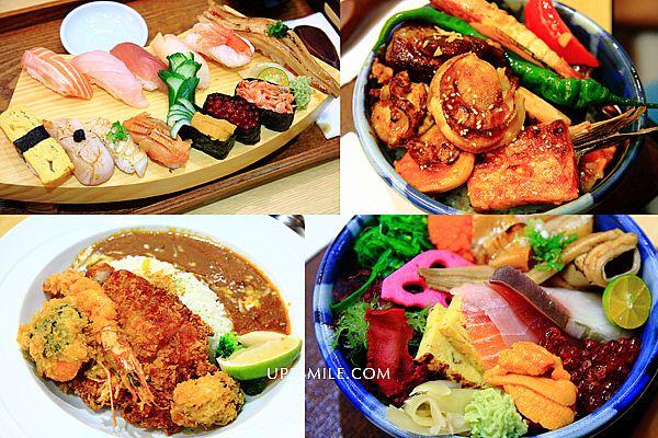 和歌壽司,以特殊船艙造型的品牌餐廳,每日漁港直送新鮮魚貨,嚴選生魚片、握壽司料理的奢華饗宴,台北車站附近好吃生魚片丼飯、咖哩飯、天婦羅丼飯餐廳