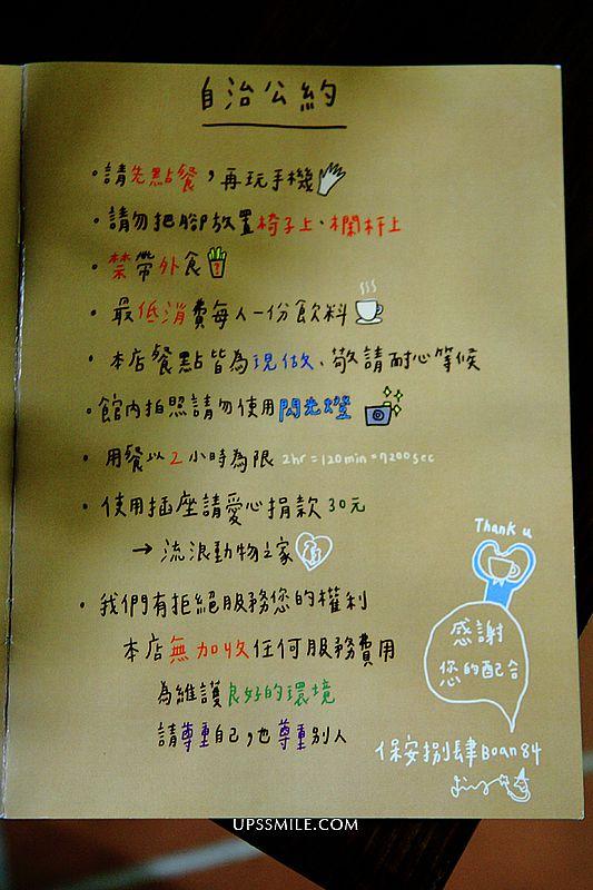 IMG_3718縮圖