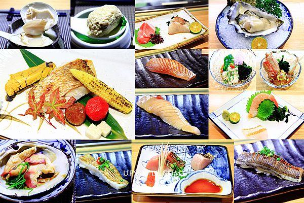 台北-富士町壽司日本料理,萍子推薦延吉街無菜單日本料理,精緻日本料理食材美學饗宴,近國父紀念館站日本料理