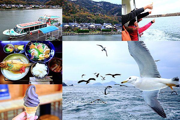 【日本鳥取景點】浦富海岸Tottori ocean,萍子推薦山陰海岸松島遊覽,日本百景之一,鳥取海鷗,鳥取體驗餵海鷗,搭遊覽船體驗餵食海鷗,午餐吃海鮮会席料理生魚片定食 @upssmile向上的微笑萍子 旅食設影