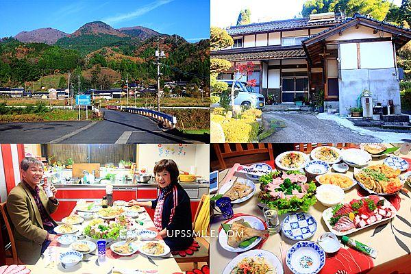 日本鳥取-佐治町民宿體驗來去鄉下住一晚民家生活,萍子推薦深入在地鳥取佐治村農村生活體驗,感受星空下的山林生活
