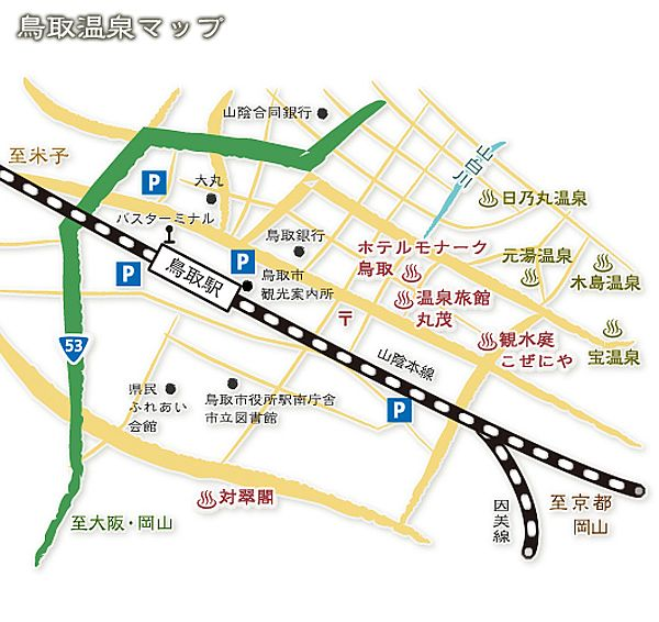 map_tottori copy縮圖