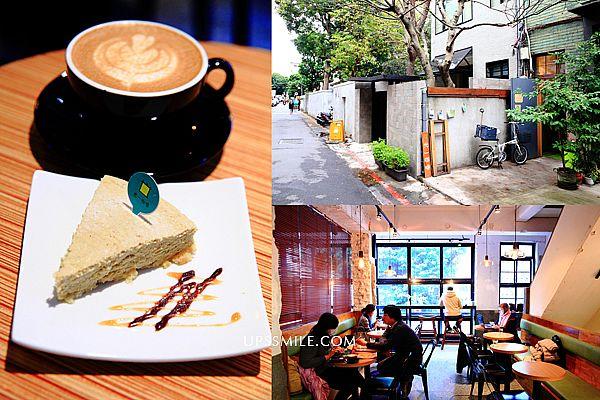 光一咖啡,萍子推薦台北中山捷運站咖啡館,老宅咖啡館飄咖啡香,提供Wi-Fi插電咖啡館,老屋老宅建築