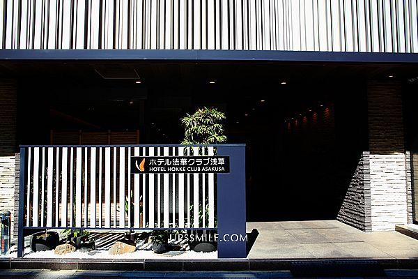 東京住宿-淺草法華俱樂部Hotel HOKKE CLUB Asakusa,淺草法華俱樂部交通,2015年東京淺草新開幕商務旅館,東京住宿推薦近雷門淺草寺、晴空塔、隅田川,搭乘都營淺草站、都營藏前站3分鐘,設備新有中文櫃檯員
