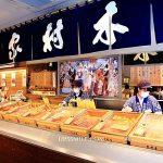 木村家銀座總店Ginza Kimuraya Cafe(Cafe Kimuraya),銀座酒種麵包,明治天皇吃過的百年銀座老店,日本NO.1紅豆酒種麵包,每來銀座必買,銀座必吃美食 @upssmile向上的微笑萍子 旅食設影
