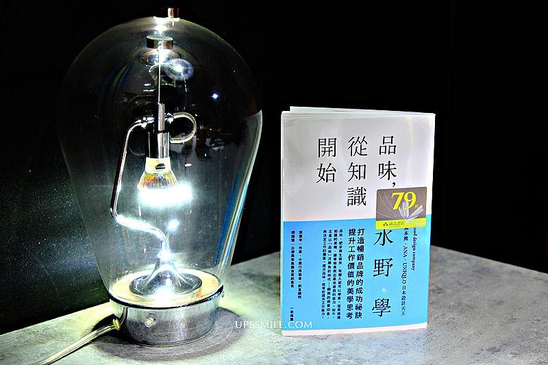 書籍-品味從知識開始-日本設計天王打造百億暢銷品牌的美學思考術,水野學新書,