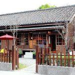 檜意森活村Hinoki Village,萍子推薦嘉義景點日式木造建築,浴衣體驗宛如在京都 @upssmile向上的微笑萍子 旅食設影