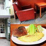 【宜蘭美食】GOROGORO  cafeごろごろ,宜蘭早午餐老宅咖啡館,宜蘭老屋再生咖啡館,宜蘭咖啡館推薦,老屋吃飯,IG網美打卡宜蘭名店 @upssmile向上的微笑萍子 旅食設影