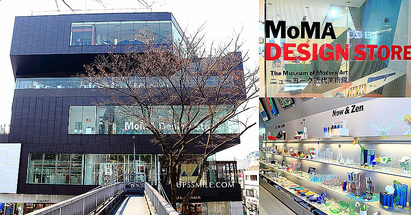 MoMA DESIGN STORE TOKYO,萍子推薦表參道必逛GYRE大廈,文青設計人必去東京殿堂 @upssmile向上的微笑萍子 旅食設影