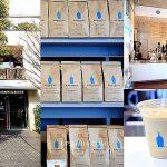 Blue Bottle Coffee藍瓶咖啡青山店,咖啡界Apple,萍子推薦東京必喝有靈魂的咖啡,表參道、南青山特色咖啡館 @upssmile向上的微笑萍子 旅食設影