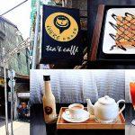 【台北大安區美食】Annyoung Cafe延吉街 你好咖啡,正韓老闆經營台北咖啡館,2020年IG熱搜人氣咖啡廳,必吃蜂蜜海苔年糕、莓果氣泡飲,IG網美打卡台北韓系咖啡廳推薦 @upssmile向上的微笑萍子 旅食設影