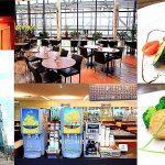 麗思坊 悅香亭西餐排餐料理,萍子推薦世貿一館2F聚會餐廳,台北信義區世貿一館附近餐廳,麗思坊西餐廳聚會 @upssmile向上的微笑萍子 旅食設影