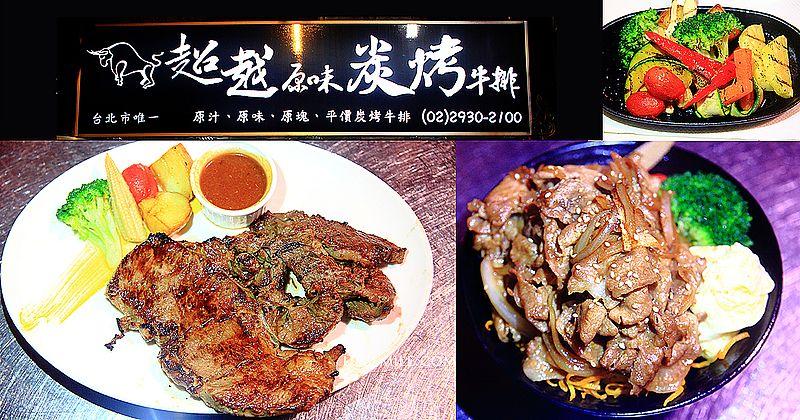 汀洲路無名鹹粥,中正區中式早餐,必點紅燒肉、雞捲,台北萬華鹹粥推薦 @upssmile向上的微笑萍子 旅食設影
