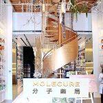 【信義安和咖啡館】Congrats Café 2.0搬新家更美,從早午餐到深夜咖啡館,家具文昌街咖啡,老屋再生咖啡,橫掃IG網美打卡熱點,不限時咖啡 @upssmile向上的微笑萍子 旅食設影