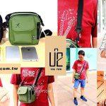 U2 Bags街頭風小側背包PEACOCK x U2 Bags 4色款式,萍子推薦來自40餘年老師傅傳承品牌包,耐磨抗皺特多龍布材質 ,潮流時尚包,側背包、台灣製包包、MIT包包、側背包台灣製、出國包、旅行包,提供代工客製化包包 @upssmile 向上的微笑 萍子 旅食設影