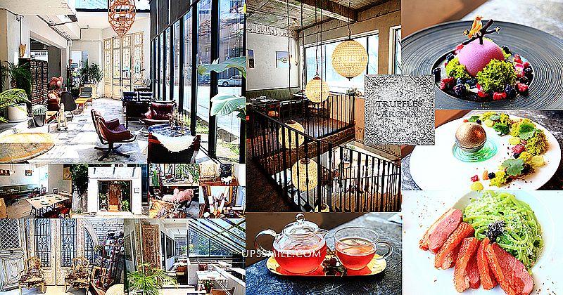 【台北美食】Wings Coffee Bar,植物園旁小歐風早午餐咖啡館,小南門美食,台北銅板價美食,台北外帶咖啡 @upssmile向上的微笑萍子 旅食設影