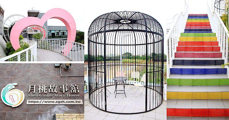 新竹景點 春室The Pool,新竹公園內,春池玻璃打造,玻璃窯爐化身複合式空間咖啡廳, DIY吹玻璃親子體驗 @upssmile向上的微笑萍子 旅食設影