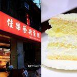 OJOPRO CAFE善導寺站咖啡,一雙眼睛咖啡ojopro cafe,華山藝文中心附近咖啡館,台北選物店,IG網美打卡,2020年IG熱搜人氣咖啡廳 @upssmile向上的微笑萍子 旅食設影