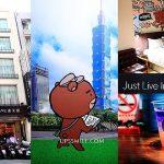 【台北車站住宿】享住旅店台北火車站Just Live Inn-Taipei station,充滿童趣的小熊童話世界,台北車站平價住宿首選,鄰近西門町商圈、總統府,住宿送免費飲料券,頂樓設小酒吧,小酌放鬆後再回房 @upssmile向上的微笑萍子 旅食設影