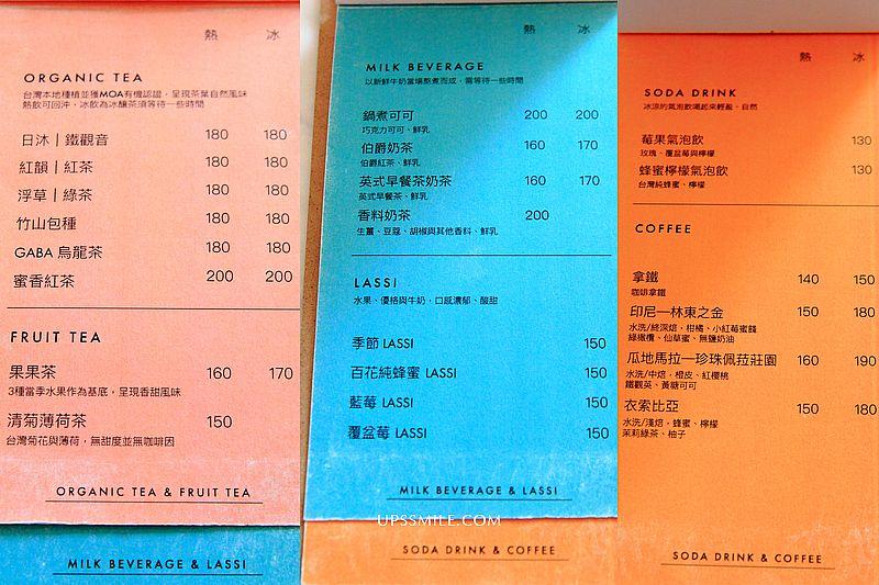 【科技大樓站甜點】果果Guoguo,嚴選小山園抹茶、法式千層甜點、戚風蛋糕,IG網美打卡甜點,瑞安街甜點咖啡,果果蛋糕菜單 @upssmile 向上的微笑 萍子 旅食設影