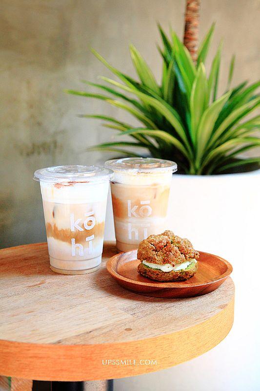 【台北大安區美食】Kohi Bar信義安和站咖啡,橫掃IG網美打卡咖啡店,台北外帶咖啡,簡約韓風仙人掌咖啡 @upssmile向上的微笑萍子 旅食設影
