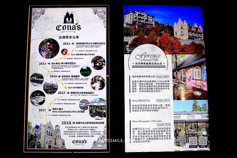 【南投埔里】妮娜巧克力夢想城堡Cona's Chocolate Castle,一秒走進霍格華茲魔法城堡,巧克力觀光工廠DIY體驗,IG南投打卡景點,南投親子景點 @upssmile向上的微笑萍子 旅食設影