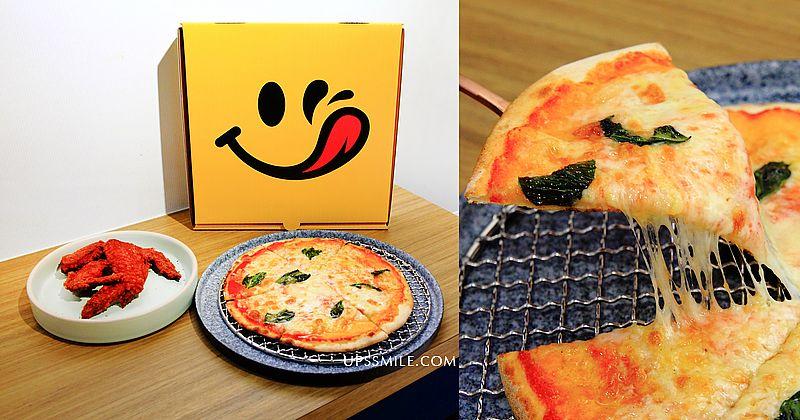 @upssmile 向上的微笑 萍子 旅食設影