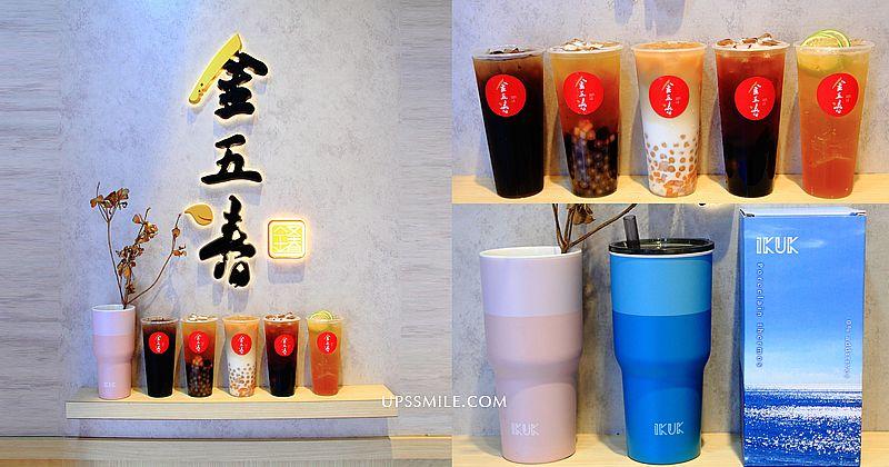 苔毛taimo cafe,六張犁捷運站庭園咖啡館,台北咖啡館,台北文青咖啡館,附近可逛古道具、好木、明進文房具,老屋咖啡 @upssmile 向上的微笑 萍子 旅食設影