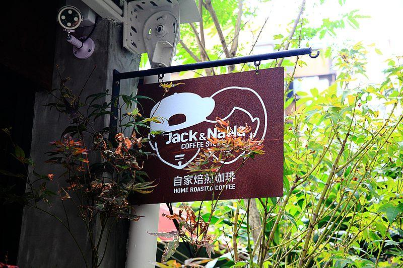 台北咖啡Jack & NaNa COFFEE STORE搬家新店址,自家烘焙咖啡豆,青田街巷弄咖啡館,2020新開幕咖啡館,2020年IG熱搜人氣咖啡廳,古亭站咖啡館 @upssmile向上的微笑萍子 旅食設影