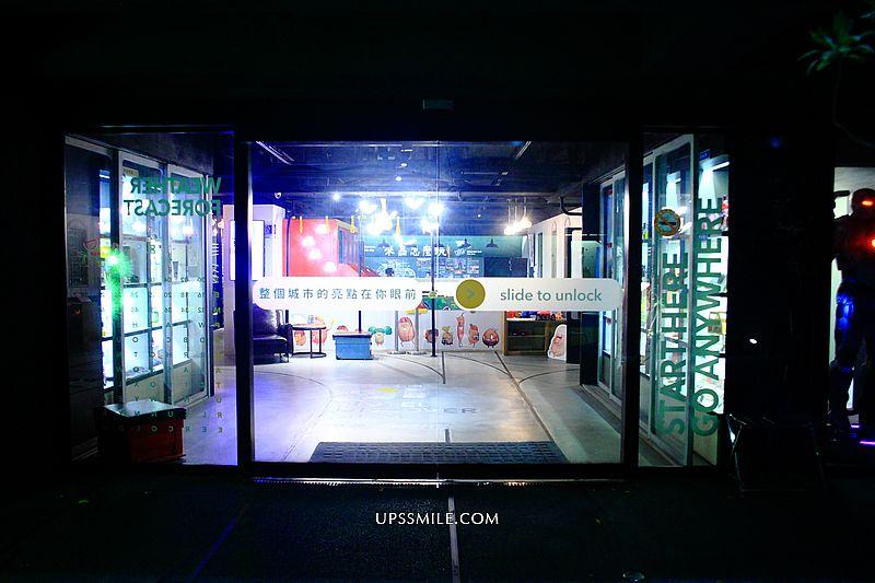 【嘉義住宿】嘉義亮點旅店 Hotel Discover,嘉義火車站親子旅店,工業風文青旅店,嘉義車站附近住宿推薦,嘉義住宿優惠2020 @upssmile向上的微笑萍子 旅食設影