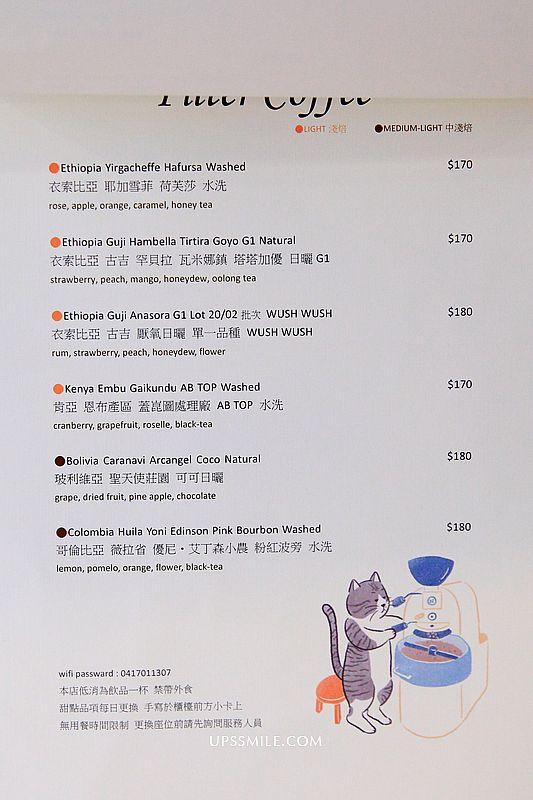 Necessary Workshop 純白系簡約咖啡館,捷運中山國小站咖啡館,自家烘焙咖啡豆,台北咖啡2020,necessary workshop菜單 @upssmile向上的微笑萍子 旅食設影