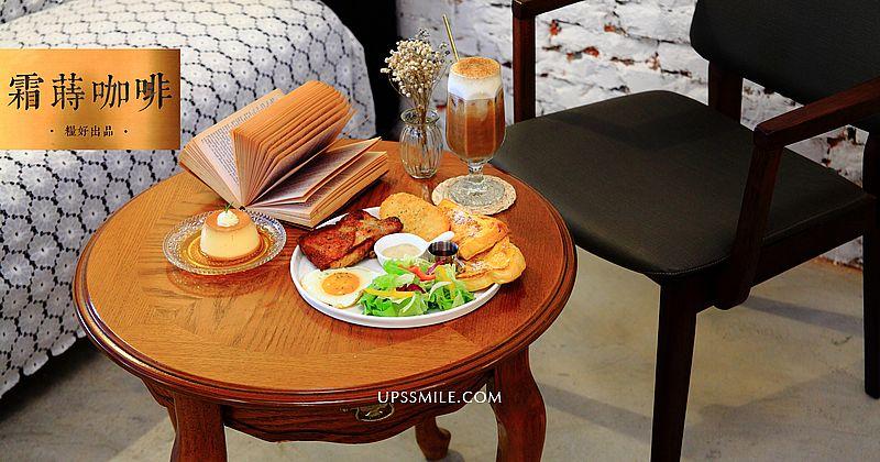 希臘自助行-聖托里尼Mama's house推薦餐廳,聖島費拉Fira必吃美食餐廳,聖托里尼島上最值得推薦,費拉Fira美食 @upssmile向上的微笑萍子 旅食設影