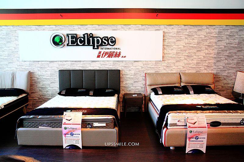 【台北內湖床墊推薦】雅苑傢俱Eclipse美國伊麗絲名床,專業生產床墊的百年品牌,美國國家護背協會認證,改善睡眠品質,減輕背部疼痛 @upssmile向上的微笑萍子 旅食設影