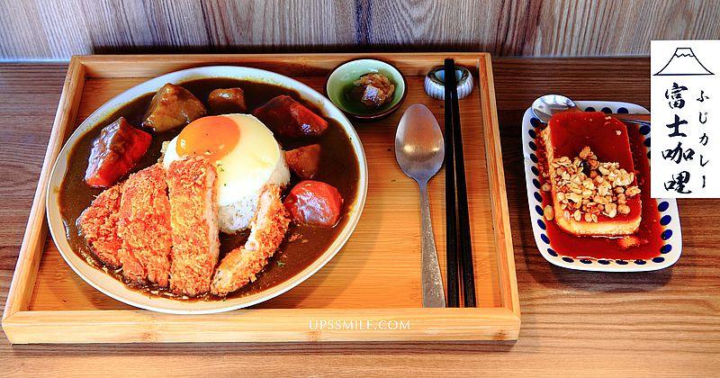 永樂牛肉湯,萍子推薦台南中西區國華街早餐美食,賣凌晨3點到11點的台南牛肉湯,台南牛肉湯推薦 @upssmile向上的微笑萍子 旅食設影