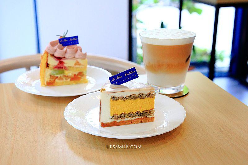 藍氣球。有點法式的手工點心舖 士林劍潭店,法國藍帶甜點,法式甜點、客製化生日蛋糕、喜餅禮盒,藍氣球菜單 @upssmile向上的微笑萍子 旅食設影