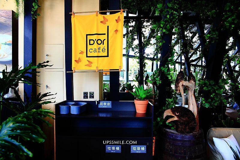 【新莊美食】兜咖啡D'or Cafe,新莊最美森林系咖啡廳,新北插電不限時咖啡館,網美打卡景點,只要139元下午茶就有咖啡與蛋糕 @upssmile向上的微笑萍子 旅食設影