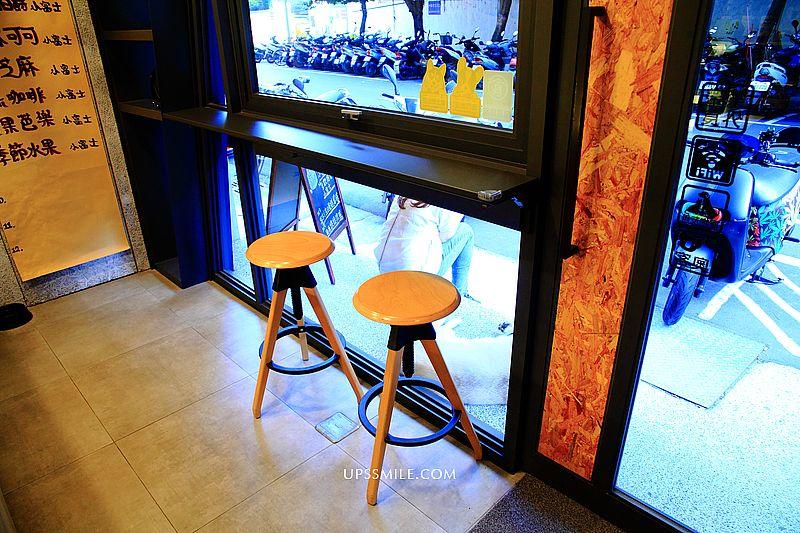 【板橋甜點】自由式Free Form創意戚風蛋糕,江子翠站下午茶,手沖單品咖啡、冰滴咖啡,板橋寵物友善餐廳 @upssmile向上的微笑萍子 旅食設影