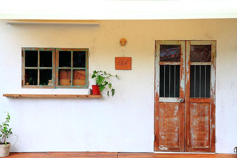 【中山站咖啡】金心咖啡golden heart,台北大同區吹起日本復古雜貨風咖啡店,三角窗街邊咖啡館,台北不限時咖啡館推薦,寵物友善咖啡廳 @upssmile向上的微笑萍子 旅食設影