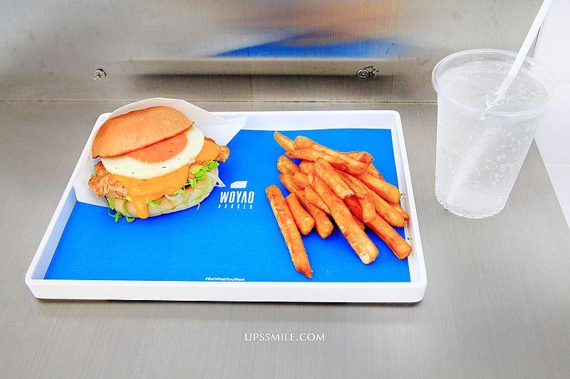 台北北投區美食-WOYAO Burger我要漢堡,IG網美打卡北投簡約白前衛風漢堡店,我要漢堡菜單 @upssmile向上的微笑萍子 旅食設影