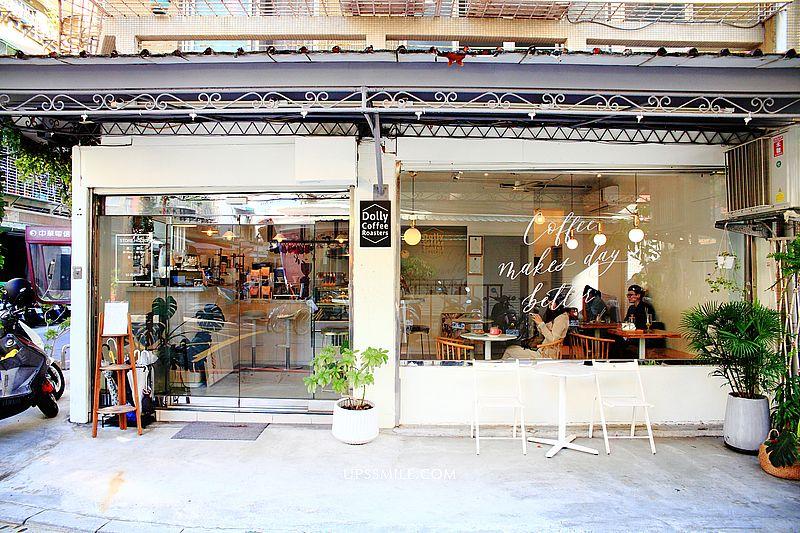 Dolly Coffee 多莉咖啡,捷運石牌站巷弄自家烘焙咖啡館,北投不限時咖啡館 @upssmile向上的微笑萍子 旅食設影
