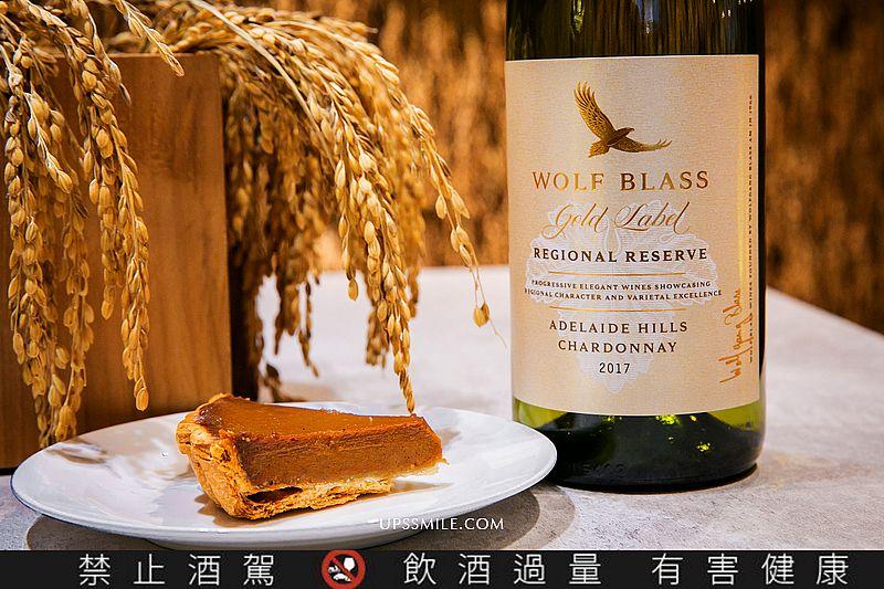 澳洲知名葡萄酒品牌Wolf Blass禾富酒莊,禾富食尚引領最潮餐酒新體驗,全台廚藝教室即刻開跑,年末盛事金色時尚流水派對 @upssmile向上的微笑萍子 旅食設影