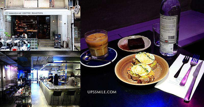 136海鮮麵,安東市場美食,天下第一攤痛風超蝦麵,科技大樓站美食推薦 @upssmile向上的微笑萍子 旅食設影