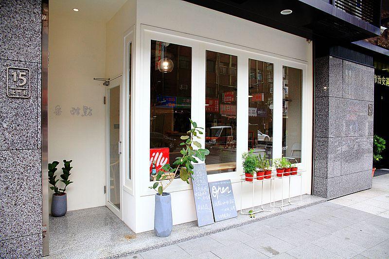 A Patisserie 安甜點,捷運府中站法式甜點,板橋黃石市場旁北歐風木質甜點咖啡館,板橋甜點下午茶聚會 @upssmile向上的微笑萍子 旅食設影
