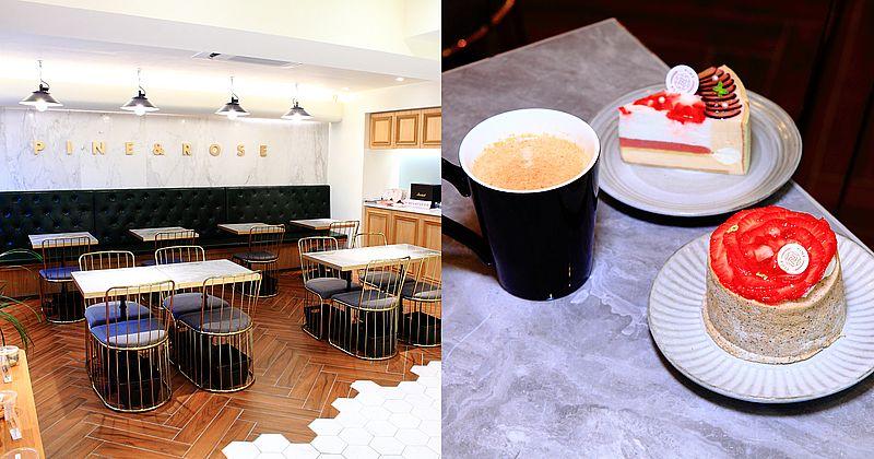 【台北美食】壹玖木巷咖啡19 wood alley cafe,吃司康度過午後時光,台北車站甜點推薦,北車下午茶咖啡館,台北司康推薦 @upssmile向上的微笑萍子 旅食設影