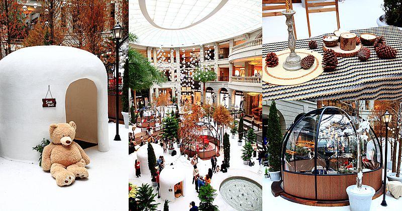BELLAVITA寶麗廣場,2020聖誕節,一秒到北歐風童話耶誕村,台北打卡景點,雪國風情,雪景冰球屋 @upssmile向上的微笑萍子 旅食設影