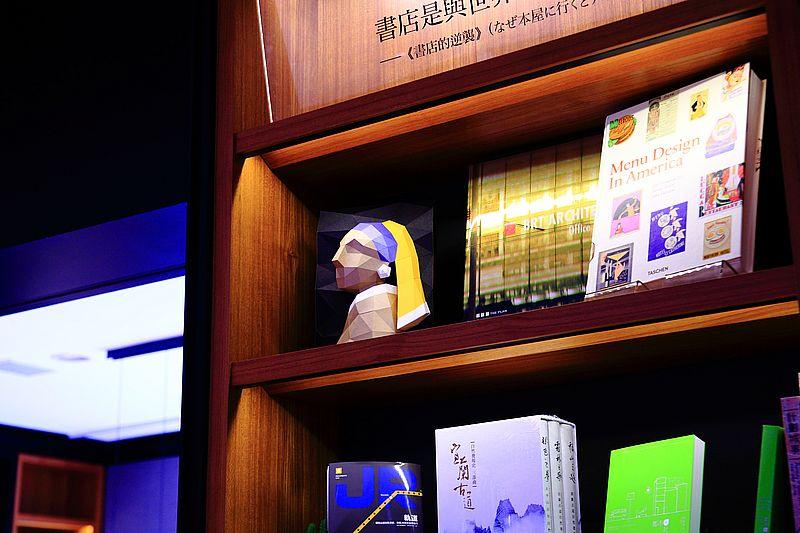 森大青鳥書店,台北唯一能看見森林的書店,走進如森林般閱讀空間,全台五間森林系書店,大安森林公園站獨立書店咖啡館 @upssmile向上的微笑萍子 旅食設影