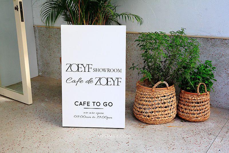ZOEYF Showroom / cafem,複合式品牌服飾咖啡館,IG網美打卡韓風咖啡廳 ,台北東區甜點咖啡館,忠孝復興站下午茶 @upssmile向上的微笑萍子 旅食設影